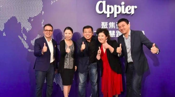 Appier管理團隊/圖片來源:Appier